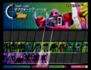 【ミアザク前格】 ガンダムSEED DESTINY 連合vsZ.A.F.T Ⅱ 【チャレA】