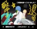 【ニコカラ】秘蜜~黒の誓い~【OnVocal】PIYO作PV thumbnail