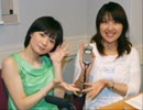 純子と涼のアシタヘストライク! 第131回