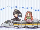 【欲音ルコ・波音リツ】Rail★Star≡【UTAU