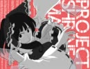 【東方手書き】ルパン三世のテーマ  - HAKUREI TYPE -