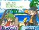 ぷよぷよ!!漫才デモweb版4