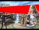 【北斗の拳】我が兄の毘沙門拳【虎柄の毘沙門天】 thumbnail