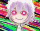 【虹裏】 ヤクいさん