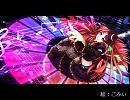 【リツたん!】目隠し乙女【2011】