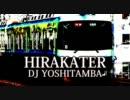 HIRAKATER 【FLOWER×京阪特急】
