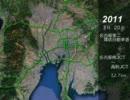 【ニコニコ動画】名古屋の高速道路 開業の歴史を解析してみた