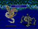 【動画付き FF1~9名曲メドレー】Millennium Collections ・まとめ版 thumbnail
