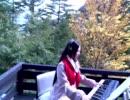 風の谷のナウシカ(久石譲) - ピアニストYuri