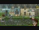 【ニコニコ動画】【iM@S×SW2.0】レーゼルドーンの開拓者たち:21-03【卓ゲM@Ster】を解析してみた