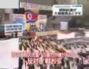 第63位:「右翼=朝鮮人であることが証明されました」
