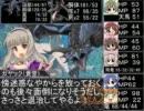 GM真美と行く妖精郷冒険譚Part1-4