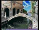 PaintBBSで描いてみた ~ネオ・ベネツィア~