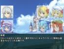 【東方卓遊戯】紅魔の庭で遊びましょう1-1【DX3rd】