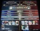 【LoVRe:2】全国ランカー決戦 べぶ vs 暗黒神