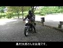 第59位:【キャンプ】 2011年 秋 毛呂山町