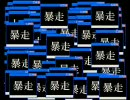【暴走】XPのエラー音でEVAの戦闘BGM作ってみた【ニコニコ動画(ββ)】