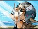 STEEL BALL RUN×ALIVE 【AMV】 thumbnail