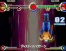 スイコミマスター 涙のハリケーン byミキフォンマスク