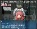 『超光閃空フェイタルエクスクラメーション!』PV