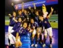 【AFC U-19女子選手権ベトナム2011】ベトナムvs日本 2011/10/16