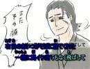 【ニコカラ】城に帰ると部下が必ず切腹しようとします。【OffVocal】 thumbnail