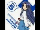 Vocal version 涼宮ハルヒの憂鬱 Vol.5 朝倉涼子 小指でぎゅっ! thumbnail