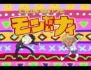 【エルシャダイ+α】てんかいはいつもモンだいナィ【手描きトレス】 thumbnail