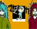【リレー合唱】マトリョシカ 30人+α thumbnail