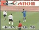 2007 VF甲府vsV神戸 with エフエム甲府[後半]