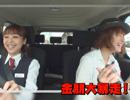 声優・金田朋子&中原麻衣が行く、ちょっとオトナな鎌倉2人旅 thumbnail