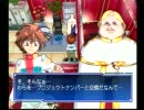 【実況】 SEGAをゲーム業界NO,1にする 【セガガガ】 part9 thumbnail