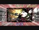【時は戦国】 合唱 「千本桜」 Boys Edition thumbnail