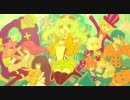 【GUMI sweet】スイートフロートアパート【オリジナル曲】