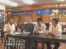 【先島物語】島嶼防衛・最前線レポート、下地島の自衛隊誘致[桜H23/10/24]