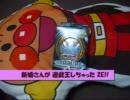 新婚さんが遊戯王しちゃったZE!! Part.29 ジェネレーションフォースSE開封