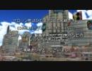 【MMD】市井に生きる人に贈る~ケロリン町2.0