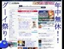 【ゆっくり実況】星のカービィ3 グーイと共にゆく part11 thumbnail
