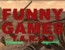 【ゆっくり実況】Fallout:NewVegas殺るお part5