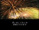 男声ひとり合唱 「スタジオ・ジブリ音楽祭」 thumbnail