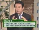 20111026 青山繁晴 ニュースの見方 thumbnail