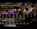 ボウリングのテラハイゲーム勝負 300-279