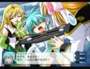 【G.A.Ⅱ-絶】 銀河を守るために天使達と戦う【実況】 その2