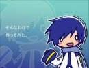 【ニコニコ動画】KAITO型イヤホンを作ってみたを解析してみた