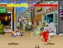 スト2'屠龍をケンで普通にプレイしてみました