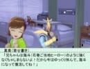 【ニコニコ動画】レスキューP奮闘記 第56話を解析してみた