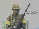 【JGSDF】平成23年度 富士総合火力演習Part6・普通科火力3[桜H23/10/26]