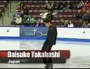【ニコニコ動画】【高橋大輔】Skate Canada 2011 公開練習を解析してみた