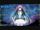【ボーマス18】星空の下で聴きたいコンピ「astrometry」【クロスフェード】
