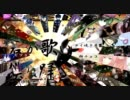 合唱 千本桜【lamix】 thumbnail